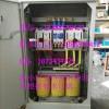 石河子升压起动控制柜75kW 水泵电机降压启动柜
