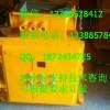 中压软起动660V 1140V QJR-250防爆软启动