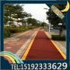 广东彩色路面喷涂剂新功能疏导交通解决拥堵