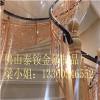 楼梯护栏专为别墅量身定做的铝艺楼梯护栏