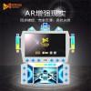 AR现实增强 AR互动砸球 互动投影 vr体验馆加盟TOPOW