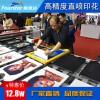 广州惠立彩数码直喷印花机服装数码3D打印机