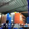 深圳南澳龙城宣传片拍摄制作巨画传媒宣传片拥有着不一样的魅力