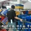 深圳石岩宣传片拍摄制作巨画拍摄无限新颖创意的宣传片