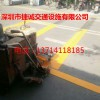 惠州惠阳区划车位线_惠州厂区消防通道划线