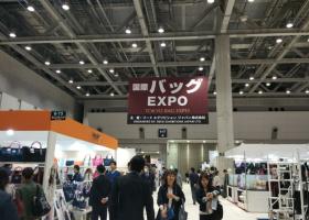 2018日本东京春季箱包皮具手袋展览会