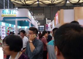 2018上海箱包手袋展