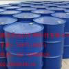 三甲基溴硅烷生产厂家湖北宏远达