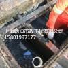 上海徐汇区三格化粪池改造拨打以下热线:15801997177