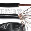 贵阳电线电缆上哪买比较好|口碑好的电线电缆