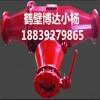 FZQ-K型瓦斯抽放管路快速排渣器全网优选,好价不等待