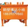 PZ-L型连续式负压自动排渣放水器全网优选,好价不等待