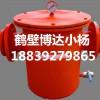 BDQS-A型气水分离器全网优选,好价不等待