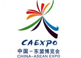 2018年第15届中国-东盟博览会建筑装饰材料展