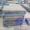 供应乐山切割加工钢板毛料