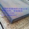 烟台Q345B保性能钢板切割