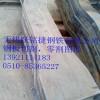 无锡切割舞钢Q345B保性能钢板厂