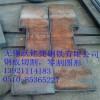 镇江切割沙钢q235b钢板厂