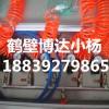 河南鹤壁箱式压风自救装置厂家