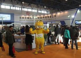 2018上海国际食品机械设备展行业发展