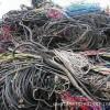虎门废铜 废铁 废铝电线电缆回收