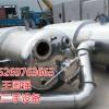求购回收二手四效污水处理蒸发器