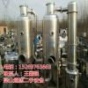 求购二手制药厂蒸发器二手淀粉厂蒸发器