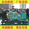 75-100-120kw发电机组