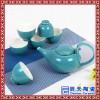 陶瓷茶具茶杯套装