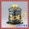 订制陶瓷茶杯 纪念陶瓷茶杯