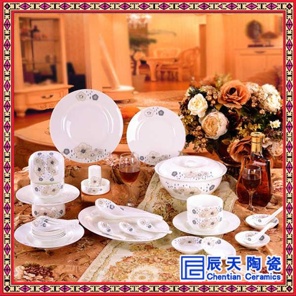 创意陶瓷餐具