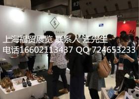 2018年日本东京国际鞋类展览会Tokyo Shoes Expo
