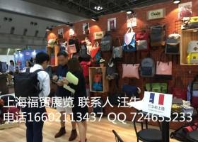 2018【Bag EXPO】日本东京秋季箱包皮具手袋展览会