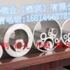 云洛厂家直销7075高硬度铝管切割钻孔加工