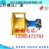 YS液压绞车型号 液压绞车的用途