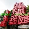 社会主义核心价值观雕塑 不锈钢字体雕塑厂家
