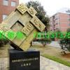 社会主义价值观雕塑 城市不锈钢雕塑定制