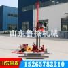 九州娱乐官网山东鲁探QZ-3轻便地质工程钻机 地质钻探机