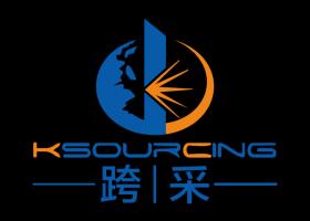 2018第二届中国(广州)国际老年大健康产业博览会