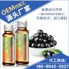 橄榄胶原肽饮品代加工橄榄提取物口服液OEM小分子GABA橄榄果汁