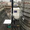九州娱乐官网卓奥酒店旅馆专用空气源热泵热水器