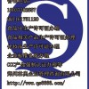 河南省调味料生产许可证SC认证办理