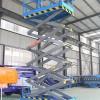 辽宁辽阳全自行式升降机,移动式升降机,升降作业平台