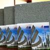供应高略优质发泡水泥保温板可包工包料有施工资质