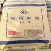 供应高略优质保温板粘结砂浆可包工包料有施工资质