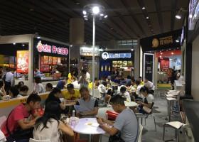2018中国广州餐饮连锁加盟展览会