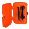 VOIP防爆扩音话站,IP66防护等级,防爆等级BT6