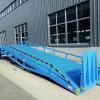 佳木斯市移动式登车桥,登车桥生产定制厂家