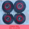 钝化轮定做大小直径零件除毛刺抛光钝化轮抛光轮压片打磨钢丝刷轮