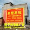 黄石 阳新 大冶墙体广告市场发展方向